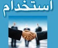 سوالات دستیار امور اجتماعی دستگاههای اجرایی (دولتی)