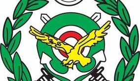 سوالات استخدامی دانشگاه افسری ارتش با جواب