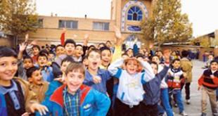 پروژه اقدام پژوهی بررسی علل بی نظمی دانش آموزان